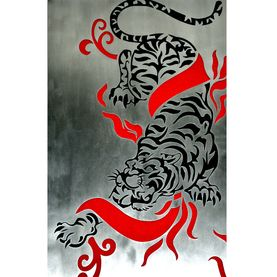 Metal art, tiger